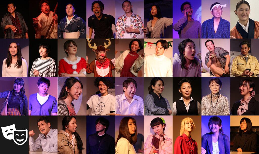 演劇サイト50本ノック出演者